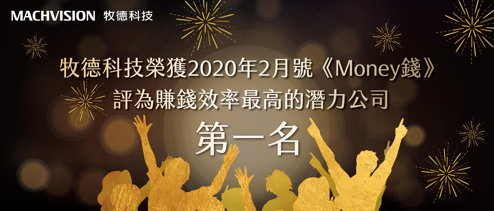 20200225-01.jpg