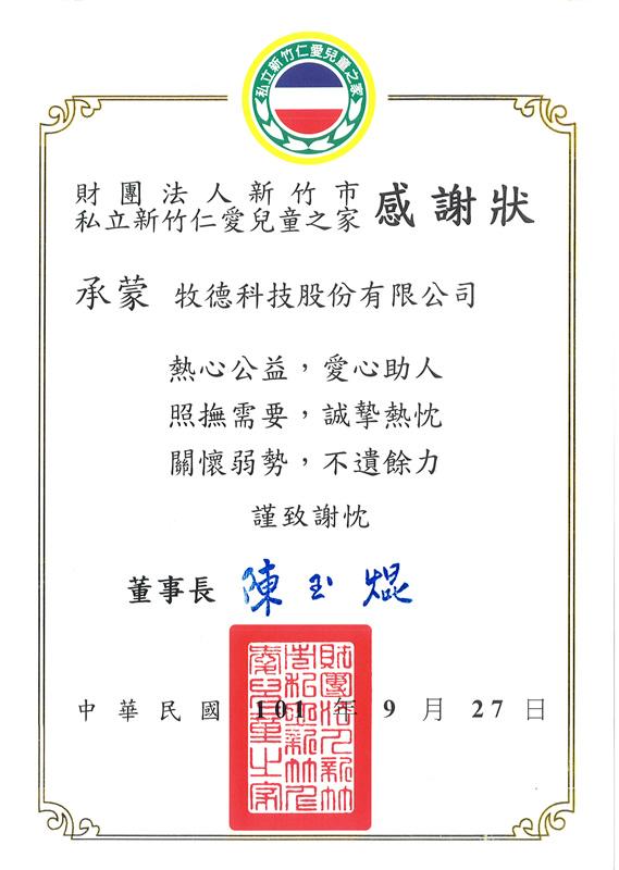 20120927.jpg